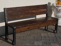 Скамейка «Классика» - 1,5 м.