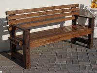 Скамейка «Гранд» с подлокотниками -  1,8 м.