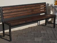 Скамейка «ПС-1» - 1,8 м.