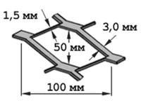 Сетка ЦПВС г/к 100х50 (В-3,0 х Г-1,5)